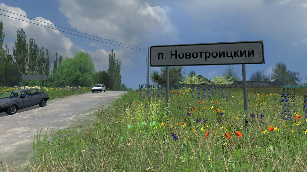 Карты, п. Новотроицкий