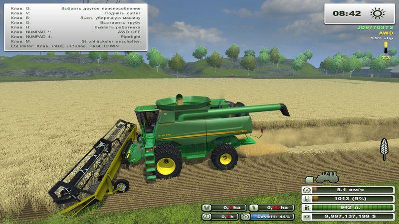 Как сделать farming simulator 2015 фото 151