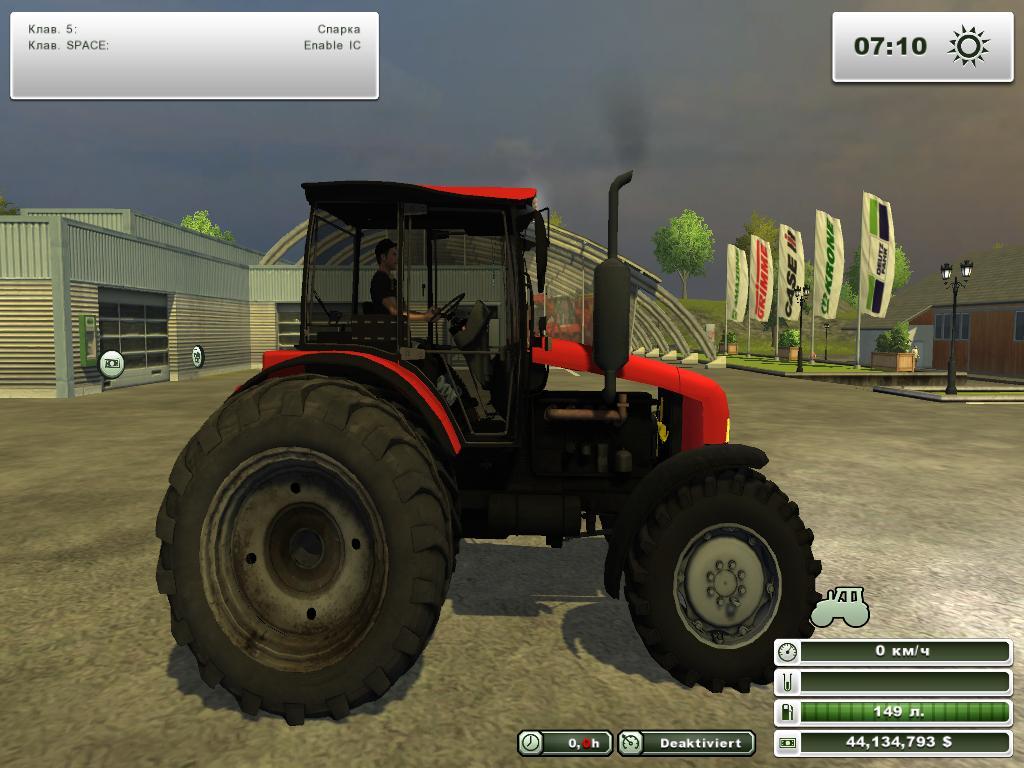 Симулятор моды – Farming, Cattle and Crops, Wreckfest